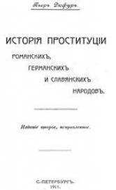 erotika-smotret-istoricheskaya